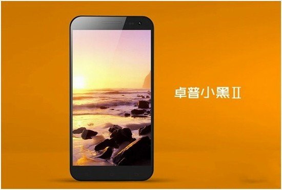 smartphone android zopo zp1000